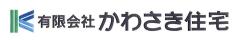 注文住宅(青森・青森市)の工務店なら注文住宅(青森・青森市)の工務店ならかわさき住宅におまかせ下さい